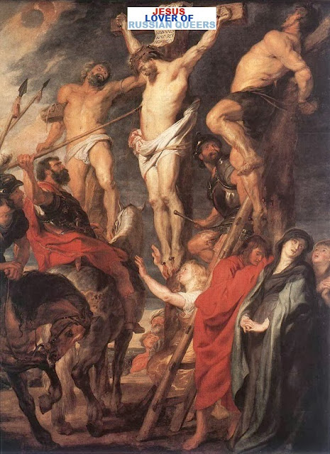 Christ on the Cross Between Two Gay Men, by Rubens and robg