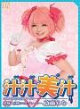 Funny Girl Elegant Passion Semen Saitou Ramu