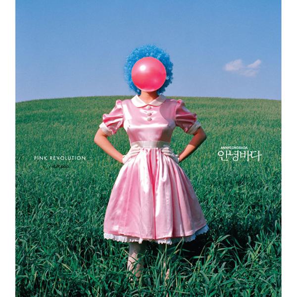 [Album] Bye Bye Sea (Annyeong Bada) – Vol.2 PINK REVOLUTION