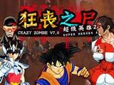 الاصدار السادس من لعبة قتال ابطال الانمي ضد الزومبي تحت اسم الابطال الخارقين الجزء الثاني Crazy Zombie 7 : Super Heroes 2