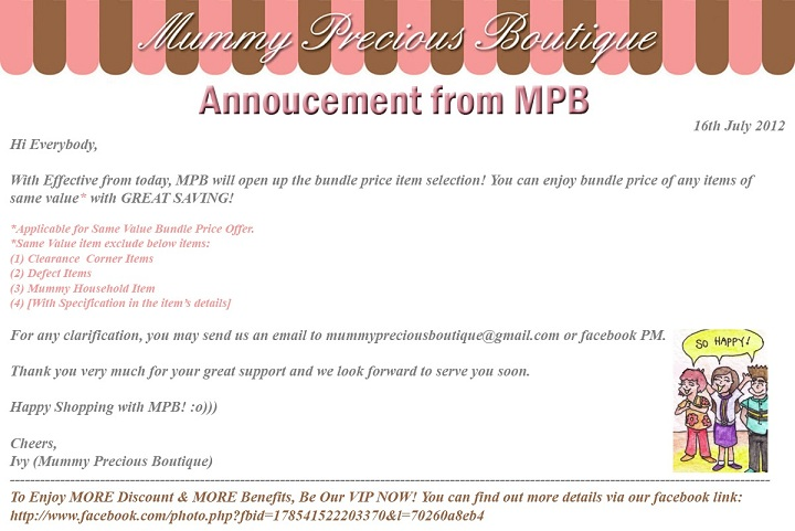 MPB Annoucement! (16Jul2012)