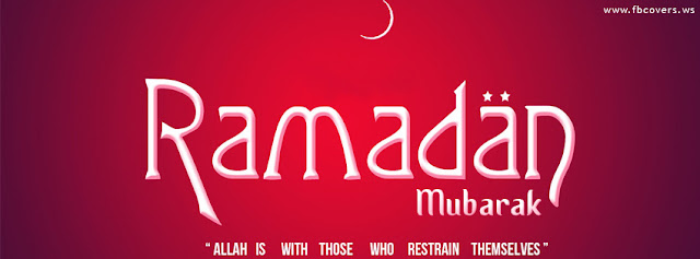 ramadan 2016 hd photos
