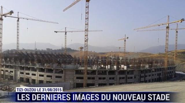 Etat d'avancement des travaux du stade de Tizi-Ouzou