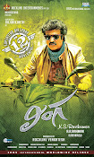 Rajinikanth Linga movie wallpapers-thumbnail-2