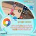 Google Camera apk تطبيق كميرا جوجل