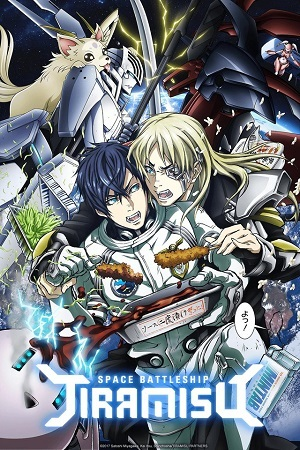 Space Battleship Tiramisu - Legendado Desenhos Torrent Download capa