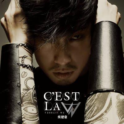 Vanness Wu Cest La V