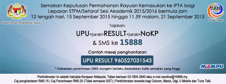Semakan Keputusan Permohonan Rayuan Kemasukan IPTA Lepasan STPM 2015/2016