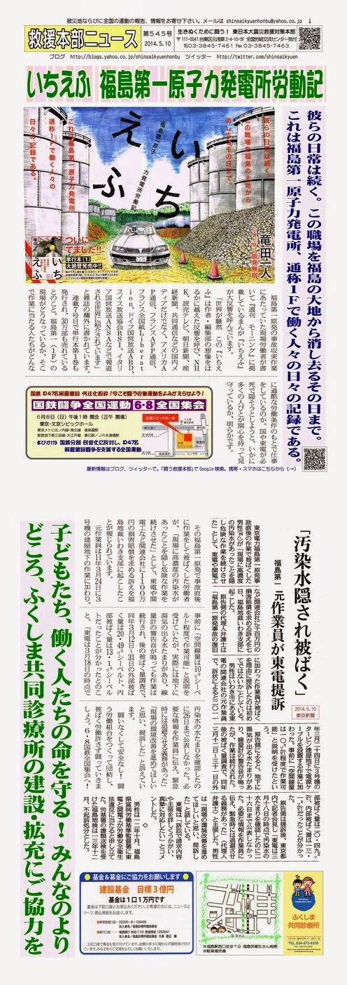 http://blogs.yahoo.co.jp/shinsaikyuenhonbu/12121979.html