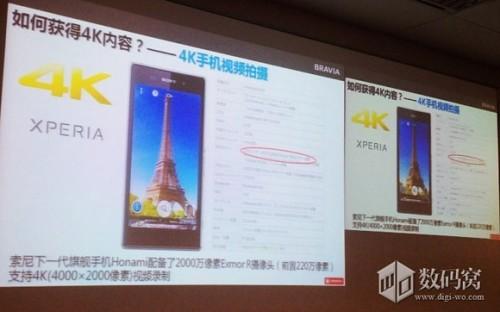 Secondo una slide, che però non si sa se sia veritiera o meno, il prossimo phablet di Sony, Xperia Honami sarà capace di registrare video in Ultra HD 4K
