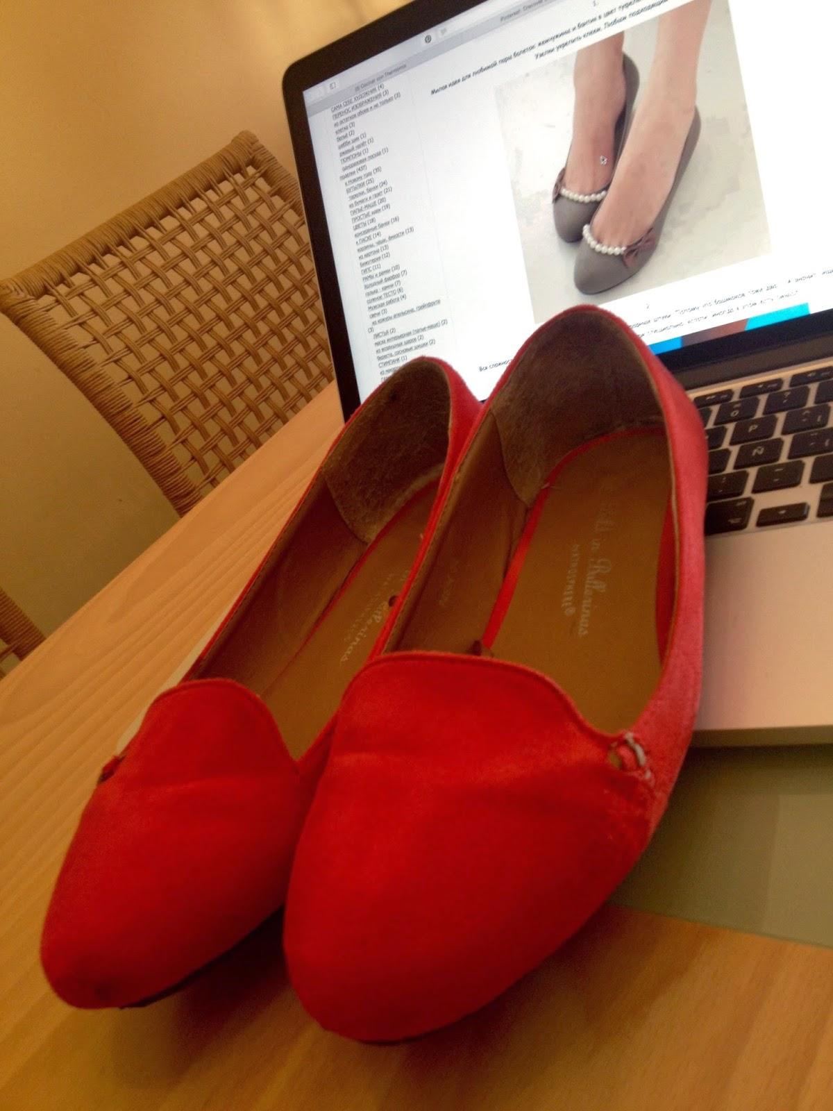Pedazi os de iissaa customizar zapatos - Restos de zapatos ...