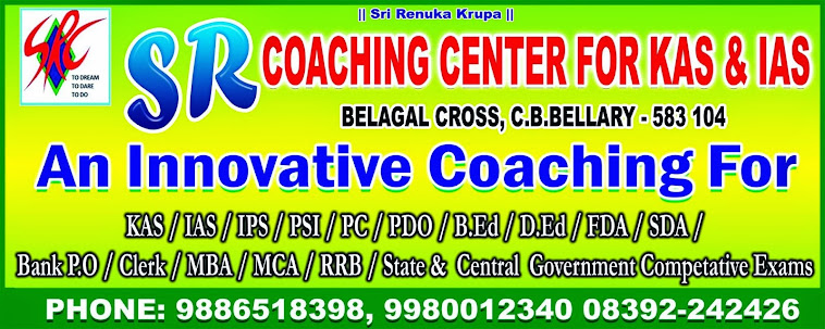 SR INSTITUTE FOR COMPETITIVE EXAMS
