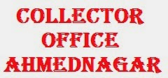 Ahmednagar Collector Office Talathi recruitment Exam 2014