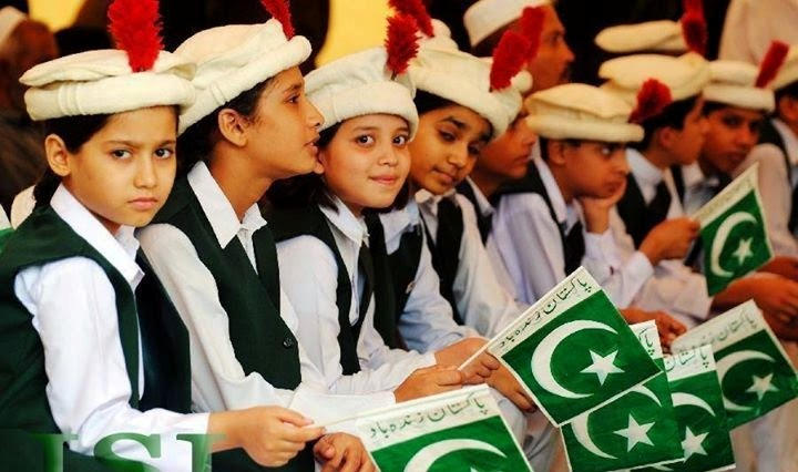 Pakistani Kids With Flag Of Pakistan