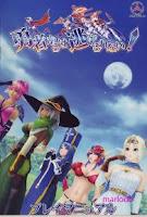 download PC game Yuusha Kara wa Nigerarenai! (You Can't Escape From the Heroine)