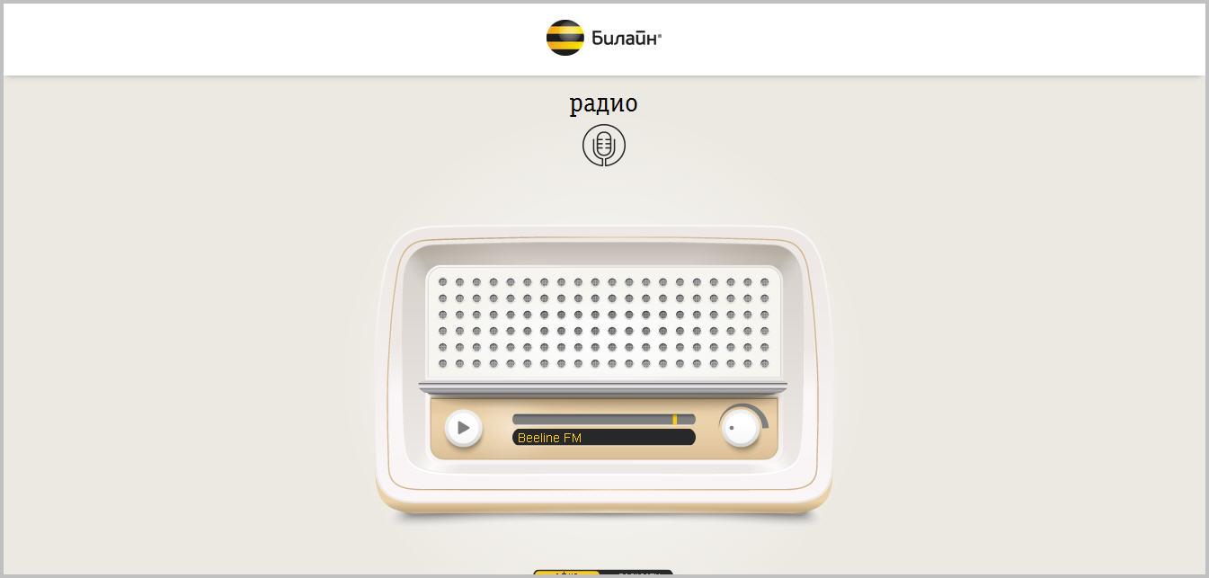 Радио Шансон  слушать онлайн бесплатно