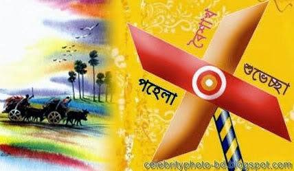 Pohela+Boishakh+1421+HD+Wallpaper015