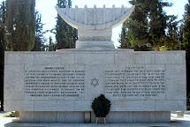 האנדרטה לזכר 50,000 קורבנות השואה בבית העלמין בסלוניקי