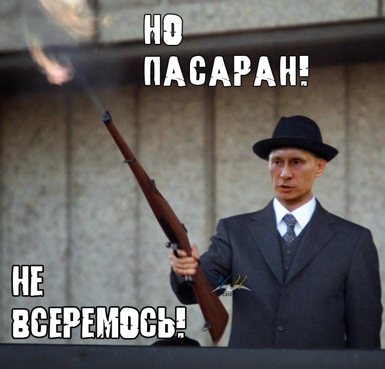 """В Госдуме предложили выдавать визы иностранцам с учетом """"национальных интересов России"""" - Цензор.НЕТ 1081"""