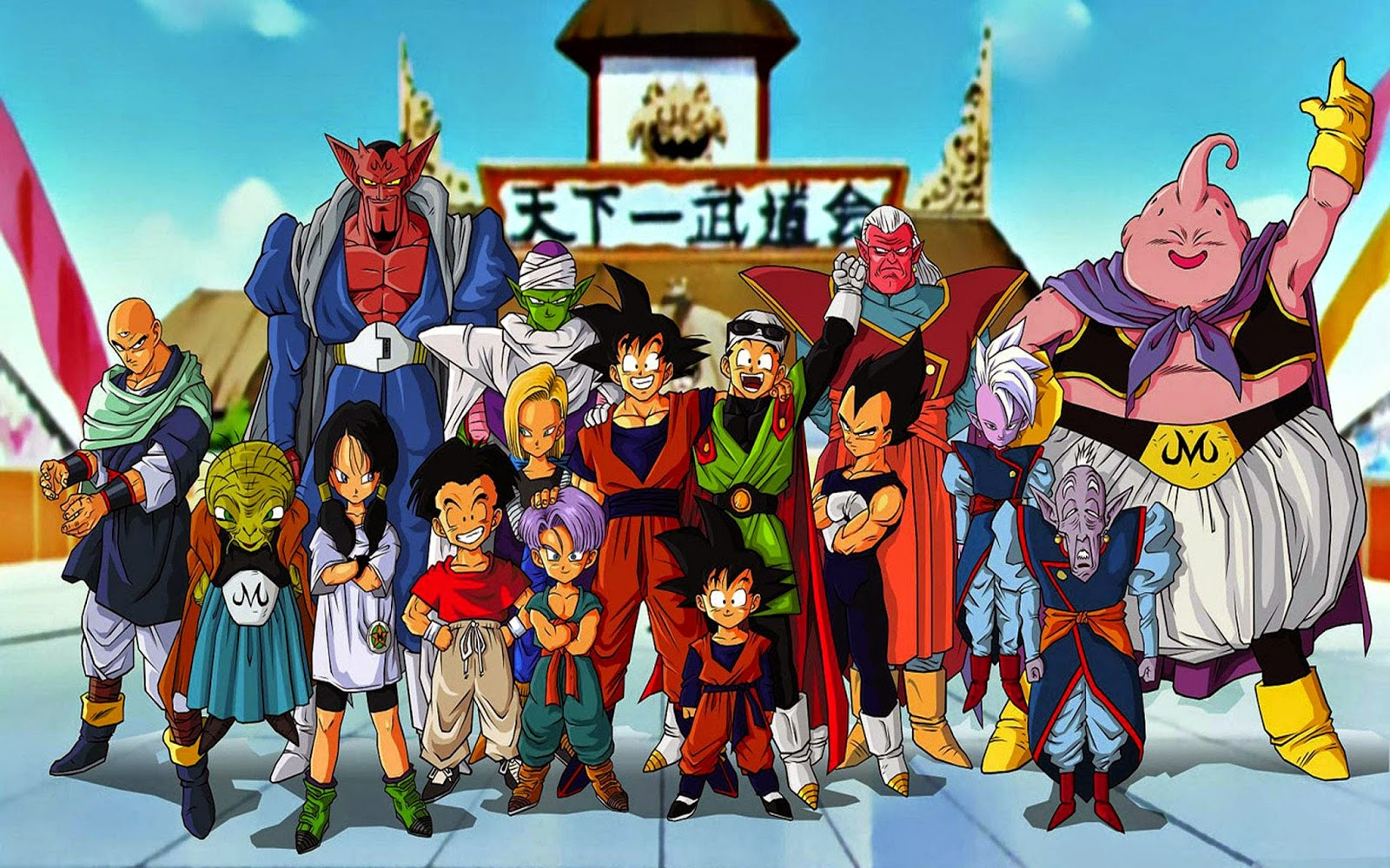 Papel de Parede Anime Dragon Ball Z Personagens dbz wallpaper image hd free