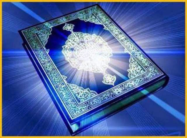 Terbukti secara ilmiah manfaat membaca Al Qur'an