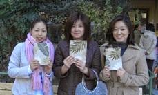 20081124-今井さん他顔.jpg
