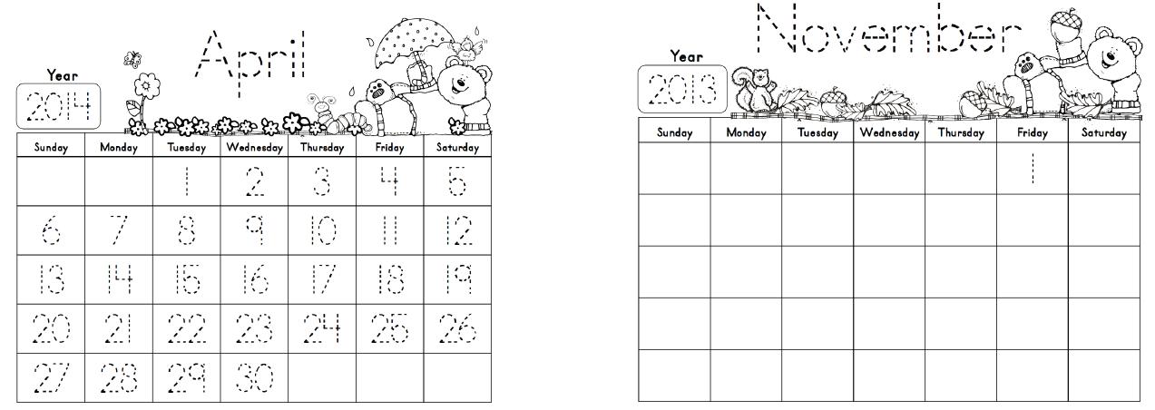 January Calendar 2016 Printable Kindergarten | Calendar Template 2016
