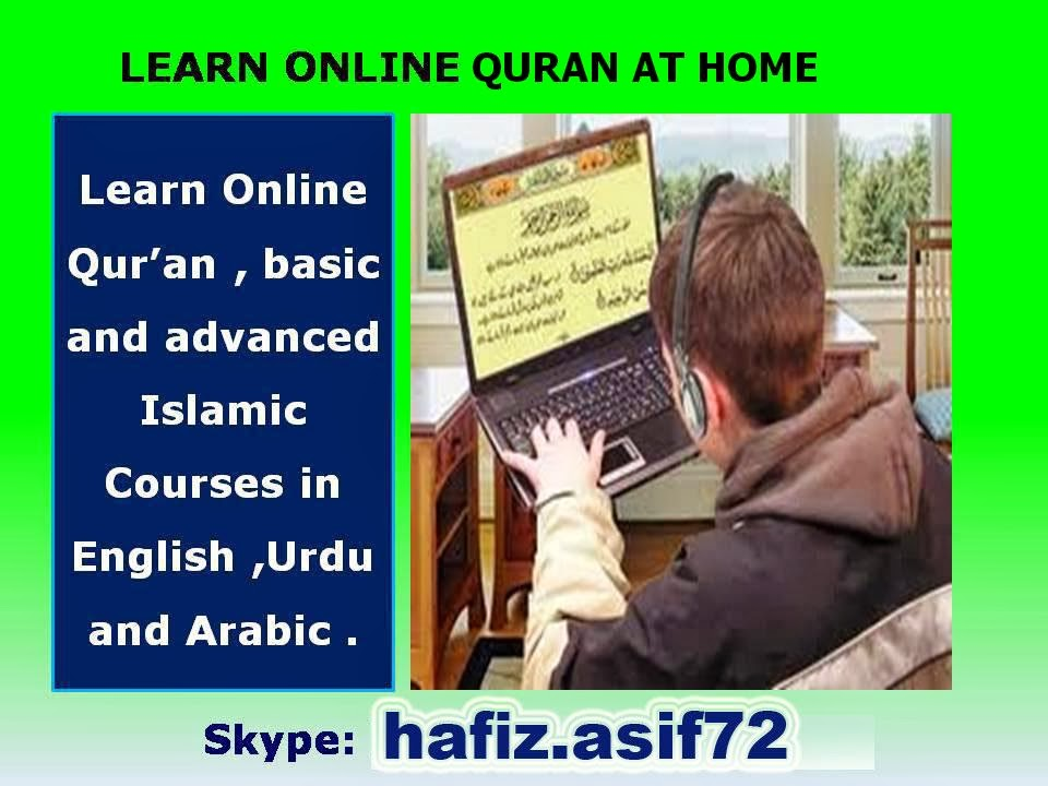 Online Quran Reading course, Learn Quran online, Online Quran learning