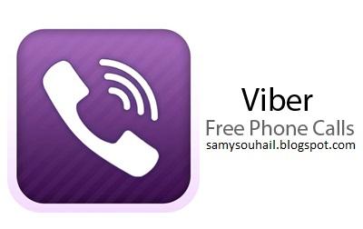 تطبيق Viber مكالمات مجانية، تبادل الرسائل النصية والصور مجانا