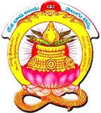 Potti%2BSreeramulu%2BTelugu%2BDistance%2BEducation%2BAdmission - Potti Sreeramulu Telugu, Distance Education, Fee Structure,  Admission 2019