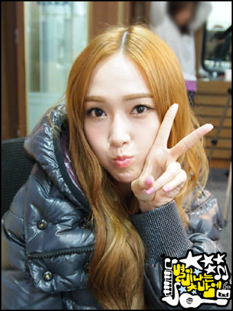 Jessica SNSD Tidak Suka Julukan Ice Princess
