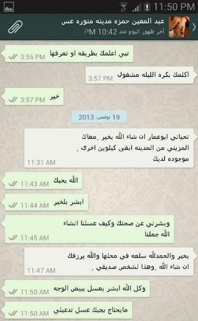 عسل أبو عمار العامري عسل السدر الطبيعي مضمون ذمة ومختبر