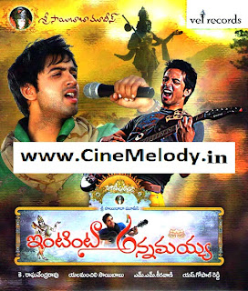 Intinta Annamayya Telugu Mp3 Songs Free  Download -2013