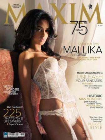 Mallika Sherawat Maxim Cover1 - Mallika Sherawat on the Cover of Maxim India - March 2012