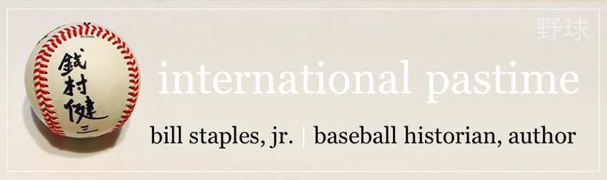Bill Staples, Jr. | Baseball historian & author