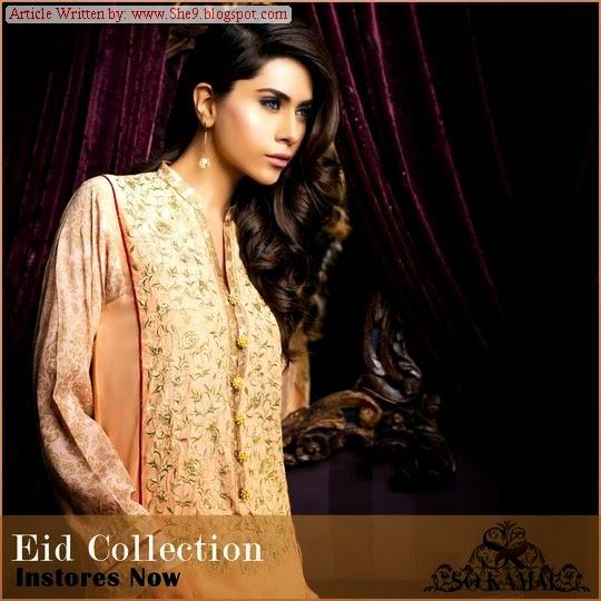 SoKamal Pre Eid Midsummer Suits
