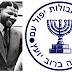 Haaretz: Ο Nelson Mandela εκπαιδεύτηκε από την Mossad