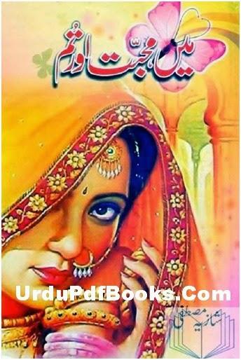 Main Muhabbat Aur Tum
