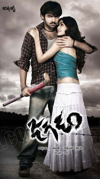 Jwalamukhi 2007 Hindi Movie Watch Online
