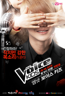 The Voice Kids Season 1