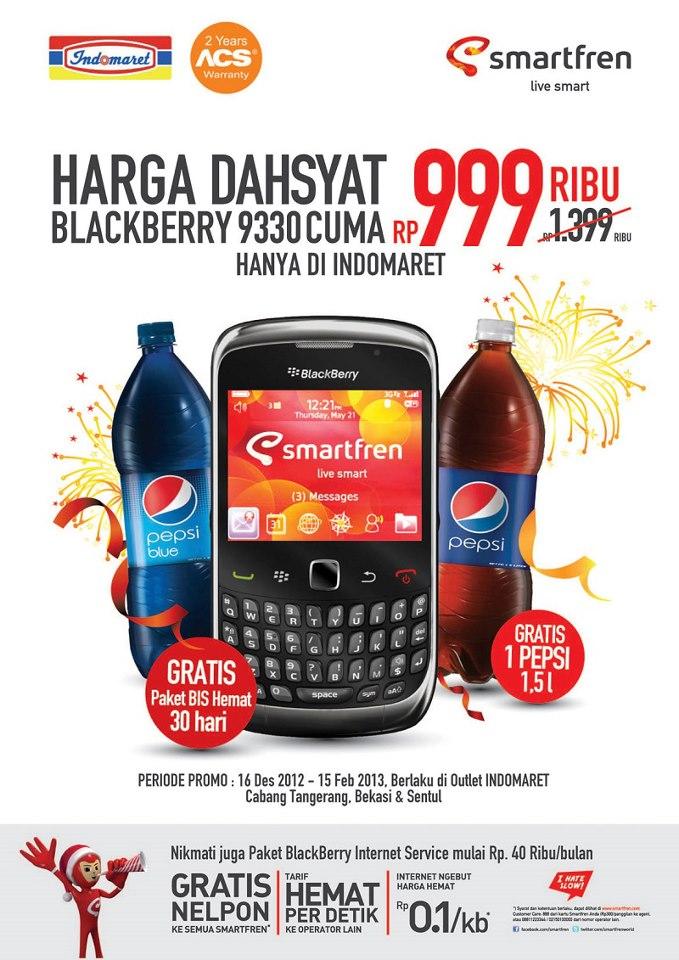 Harga BlackBerry Curve 3G 9330 - CDMA Smartphone