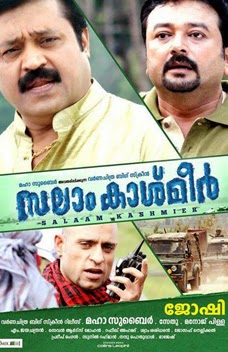 Salaam Kashmir 2014 Malayalam movie watch online