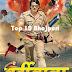Viraj Bhatt film 'khaki vardiwala' bumper opening in Bihar