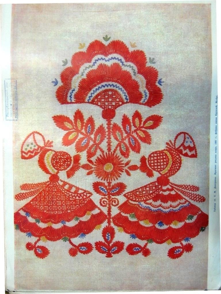 Владимирский шов вышивка 42