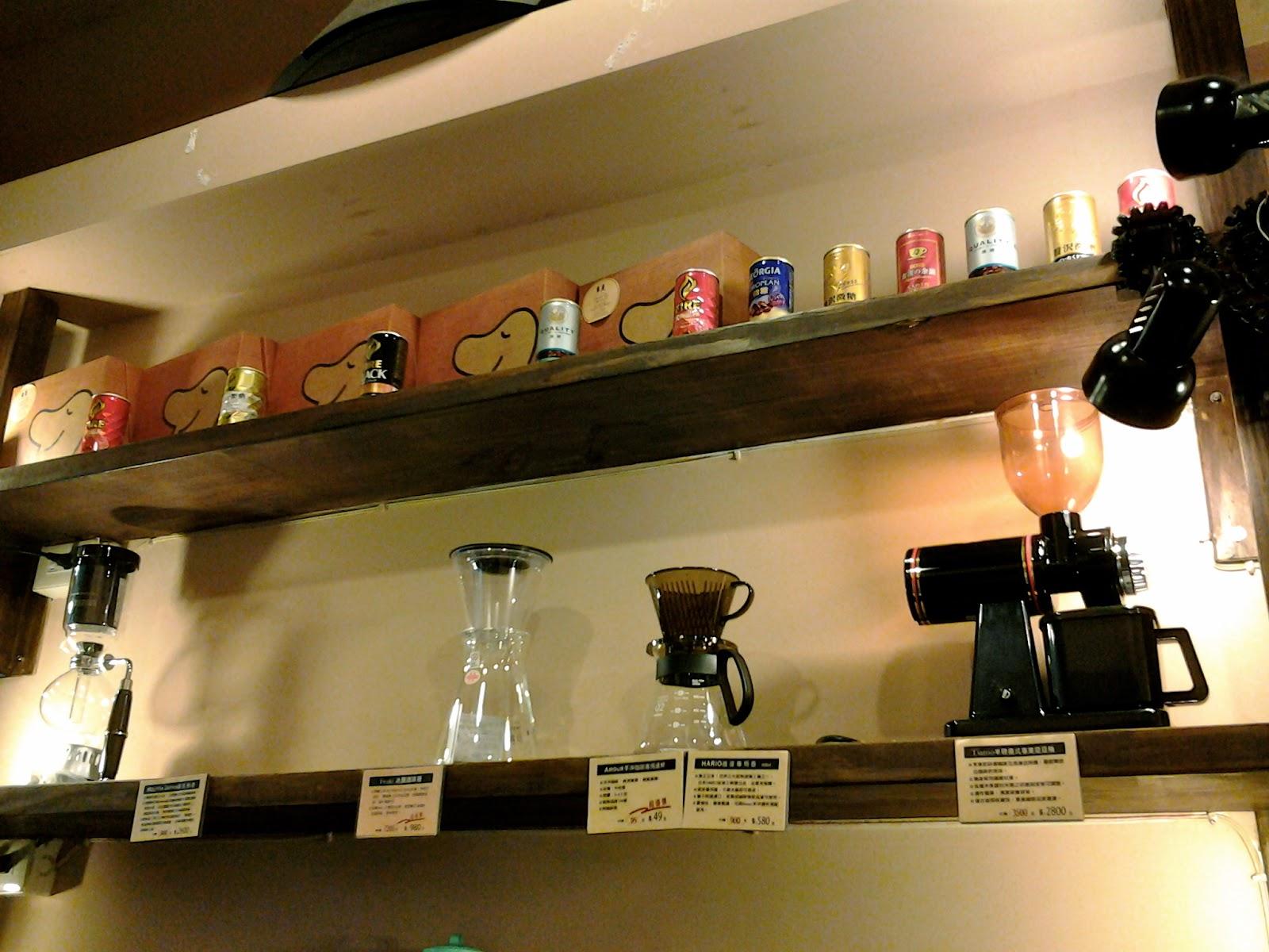 Cama Cafe Coffee Maker Taiwan
