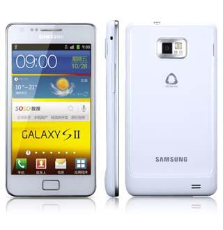 s2 samsung galaxy i9100g white
