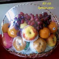 parcel buah harga Rp500.000,-