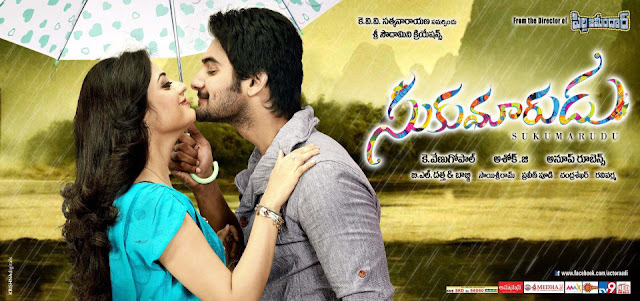 Aadi's Sukumarudu Telugu Movie Latest Wallpaper