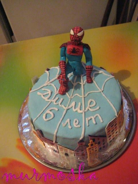 Торт человек