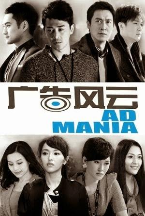 Cặp Đôi Khắc Khẩu - Ad Mania (2011) - HTV7 Online - (24/24)
